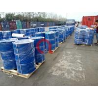 Quality Liquid Chemical Reagent Rubber Hydroxyle Terminated Polybutadiene CAS 69102-90-5 for sale