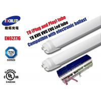 High Bright Retrofit Led T8 Tube Light Bulbs With Electronic Ballast Manufactures
