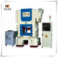 10 HP Motor Mechanical Press Machine With Automatic Forceful Lubrication System Manufactures