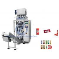 Compact Vertical Form Fill Seal Machine , 1ml To 10ml Vertical Sachet Packaging Machine Manufactures
