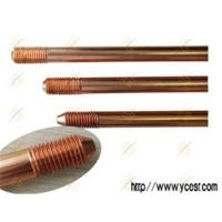 Copper plated ground rod Manufactures