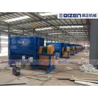 China 1 Ton Horizontal Chemical Mixer Machine , High Speed Industrial Blending Machine on sale