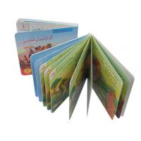 4c+0c Colorful Hardcover Childrens Book Printing for Puzzle book, Story book, Pop-up book Manufactures