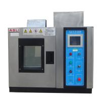Buy cheap Air-cooled Temperature Humidity Chamber 70C - +150C from wholesalers