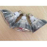 Quality PAR30 led light for sale