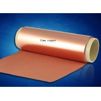 copper clad polyimide film is mainly used for LCM TP HDD LED for FPC Materials Manufactures
