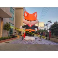 The fox  inflatable model Manufactures