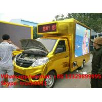 Forland jiatu mini mobile LED digital advertising truck for sale,best price Forland Euro 5 87hp gasoline P6/P8 LED truck Manufactures