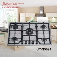 Hot sale stainless steel Built-in 5 Burners Gas Stoves JY-S5024 Manufactures