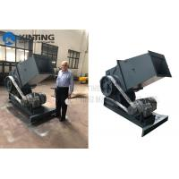 China PVC Plastic Pipe Crusher Machine PPR pipe Grinder Machine with SKD11 blades on sale