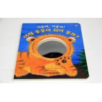 Quality Photo Board Books For Children,Custom Board Book Printing,Each Glued By Two W/W for sale