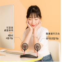 Outdoor Sports Portable Folding Hanging Neck LED Charging USB Mini Fan Fashionable and Portable Hanging Neck Fan Manufactures