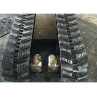 443kg Crawler Track Undercarriage  66 Links Length 1550mm Wide 960mm Height 400 Mm Manufactures