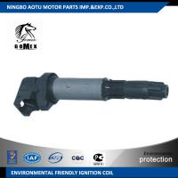car ignition coil 12131712219 12137551260 for BMW