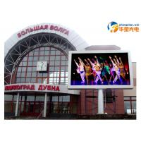 Video Ultra Thin Outdoor Usage Full Color Led Display For Fixed Installation Manufactures