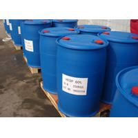 60% Purity Industrial Water Treatment Chemicals HEDP Corrosion Inhibitor Manufactures