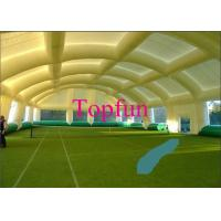 Giant Inflatable Tent Lawn Tent Used For Outdoor Events / Show / Amusement Park Manufactures