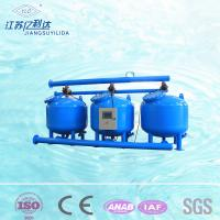 China Swimming Pool Sand Filter Tank Water Purification Process Chilled Water System on sale