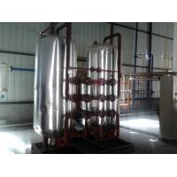 Quality Cryogenic Air Separation Plant Of Oxygen Manufacturing Plant With Skid Mount for sale