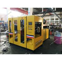 High Speed Hdpe Blow Molding Machine Plastic Bottle Container 5l Making Manufactures