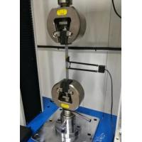 China uses of universal testing machine on sale