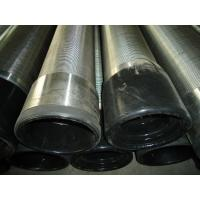 Ladder-Shaped Liquid Input Wire Wrap Screen Tube / Stainless Steel 205 / 304 / 316 / 316L Slot Water Well Johnson Screen Manufactures
