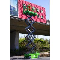 Hydraulic Motor Driving Self-propelled Scissor Lift 12m Platform Height Battery Operated Manufactures