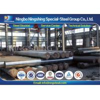 AFNOR 35NCD5 Alloy Steel Bar Equivalence To DIN36CrNiMo4 / 1.6511 Manufactures