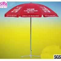 Custom Size Umbrella Promotional Golf Umbrellas With Heat Transfer Printing Manufactures