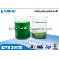 ETP Coagulant Water Decoloring Agent Poly Dicyandiamide - Formaldehyde Resin Manufactures