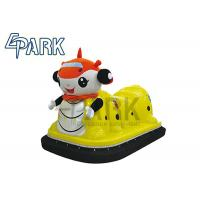 Amusement Ride Caterpillar Style Battery Bumper Cars For Kids Manufactures