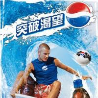 China PLASTICLENTICULAR high quality depth 3D effect Lenticular beer billboard 3D Lenticular poster advertising on sale