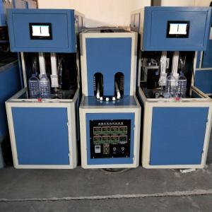 BL-600 PET Bottle Blowing Machine , 1900*880*1800MM Plastic Blowing Machine Manufactures