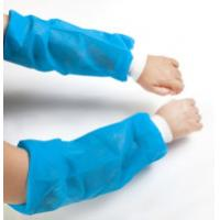 2021 U-Phten  Disposable non-woven arm sleeve for Clinic or Hospital with good quality and best price Manufactures