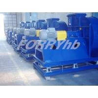 China 5-47 Series Centrifugal fan for industry on sale