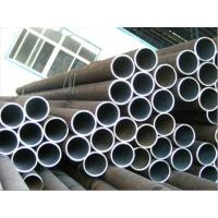 China ASTM A519  5 Inch Seamless Carbon Steel Tubing For Mechanical OD. 6mm – 114.3mm on sale