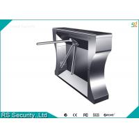 Butterfly Tripod Turnstile Gate With 80KG Maximum Bearing Capacity Manufactures