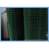 Rectangular Hole PVC Coated Welded Wire Mesh Panels Roll  For Outdoor Fencing Manufactures