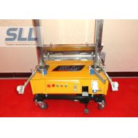 Yellow / Silver Automatic Wall Painting Machine , Wall Plastering Equipment Fast Speed Manufactures