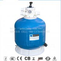China Professional supplier of domestic water filter on sale