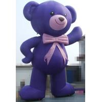Inflatable Happy Bear Advertising Publicity Party Decoration Inflatable Cartoon Manufactures