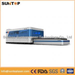 Quality Mild steel , aluminium , brass and copper fiber cnc laser cutting machine for sale