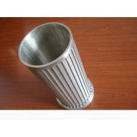 Wedge Wire Screen Manufactures