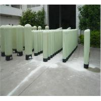 Quality Pentair Residential 844 FRP Tank Pressure Vessel Water Tank In Water Treatment for sale