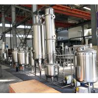 Buy cheap Low Temperature Hemp Extraction Machine With Whole System For CBD Oil Extraction from wholesalers