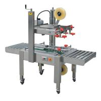 adhesive tape carton sealer FXJ 6050 semi automatic Carton box sealing machine Manufactures