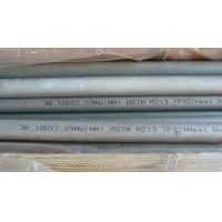 Heat Exchanger High Pressure Stainless Steel Tubing / Pipe ASTM A312 TP321 Manufactures