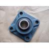Buy cheap Conveyor & pulverizer Pillow block bearing from wholesalers