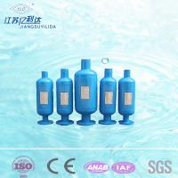 China  Commercial Anti-Scale Magnetic Water Treatment Unit For Scale Prevention on sale