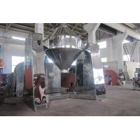 medicine powder mixing machine with CE certificate Manufactures
